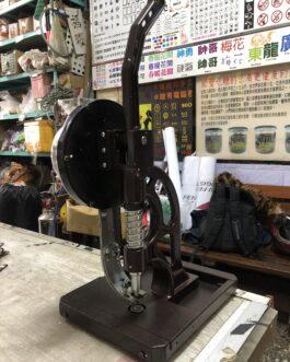 【東龍廣告】帆布打洞機/蓬布打洞機/打孔機/雞眼機(手壓式半自動)